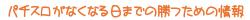 freefont_logo_nagurip (3)