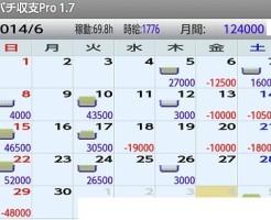 Screenshot_2014-07-20-13-35-0